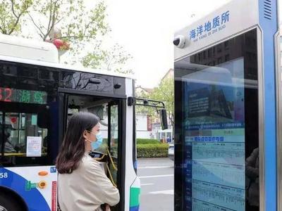 """青岛启用公交电子站牌,公交车何时进站一""""幕""""了然"""