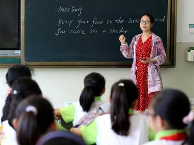 """省级""""优课""""名单公布!青岛共661节,这些学校的老师上榜"""