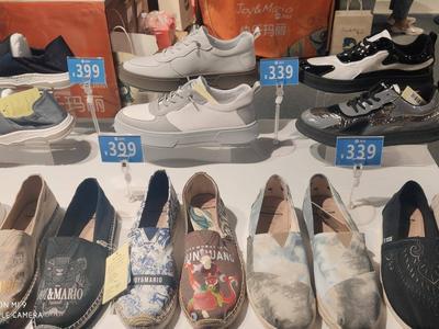 """爆炒天价国潮球鞋,被狠狠地""""削""""!青岛多家专卖店早已无同款鞋销售"""
