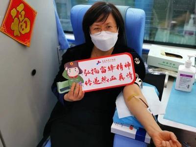 """@青岛人,寻找""""青岛市无偿献血代言人""""活动开始了!"""