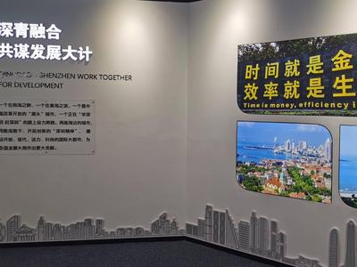 赵豪志率青岛市党政考察团到深圳考察学习:持续对标学习  改革创新发展