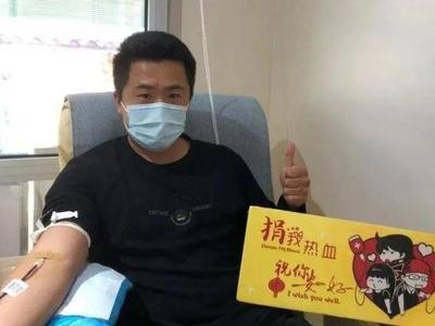 """青岛有位90后""""熊猫侠"""":如需要,我随叫随到!"""