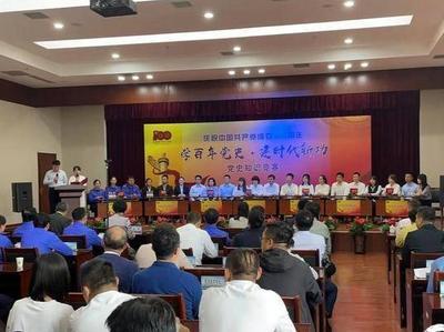 """青岛市城市管理局举办 """"学百年党史·建时代新功""""党史知识竞赛"""