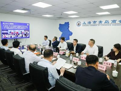 风从海上来 第三批赴上海专业实训队走访调研上海市青岛商会、分众传媒