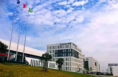有屋智能创业板IPO获受理,周云杰为董事长,云集多家本土机构