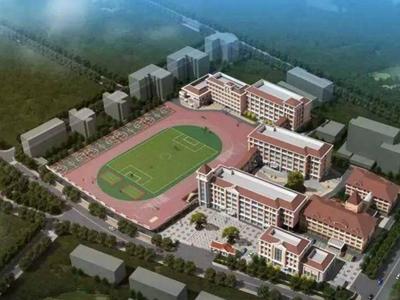预计明年4月交付!青岛三中改扩建项目首栋教学楼封顶,设计建设42个教学班