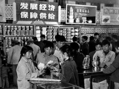 """150余幅照片展现伟大历程,""""庆祝中国共产党成立100周年图片展""""即将开展"""