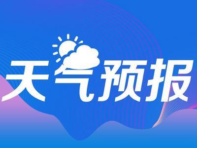 今晚雷雨又来!立夏后青岛升温不止,8日最高气温将飙升至31℃