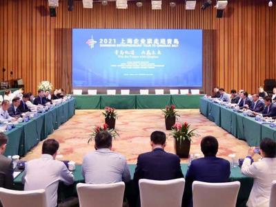 """""""上海企业家走进青岛""""活动举行,10余个合作项目集中签约"""