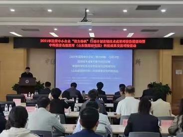 """10余个研究组与25家企业面对面,青岛能源项目现场""""求转化"""""""