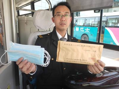 暖心!青岛一老党员在公交车上留下一个信封,驾驶员打开后发现……