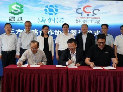 风从海上来 | 青岛企业驻沪飞地创新中心今日揭牌