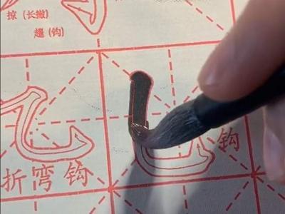 一条短视频获赞45万!中国书法成TikTok热门话题
