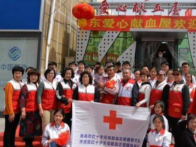 用热血与爱纪念世界红十字日,青岛28名爱心人士献血1.06万毫升