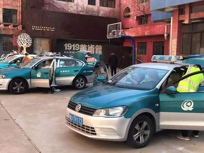 """""""五一""""假期人车""""两旺"""",出租车日收入比清明节增加46%!"""