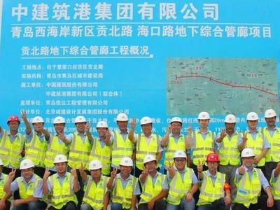 青岛一地下综合管廊工程荣膺全国工人先锋号,BIM技术集成应用国内示范!