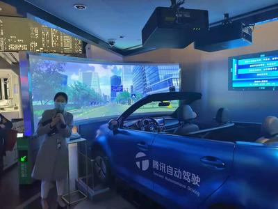 风从鹏城来   4家深企上榜《时代》全球百家最具影响力企业