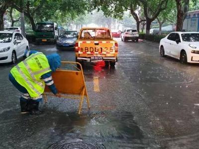 汛期雨多、台风登陆可能性大!青岛对水旱灾害防御工作进行部署