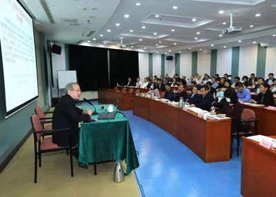 青岛市税务局举办全市税务系统党员领导干部党史学习教育专题读书班