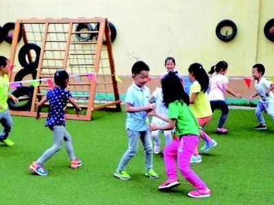 最新!城阳区2021年幼儿园招生工作方案发布,附咨询电话