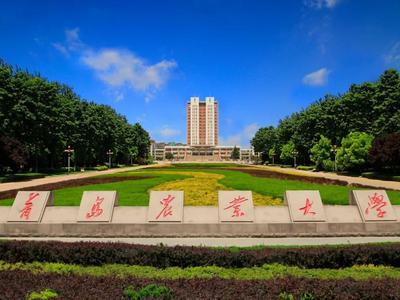 青岛农业大学校长刘新民向2021年高考生发出诚挚邀请!