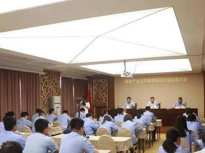 送党课到基层,青岛国信集团开展党史学习教育巡回宣讲