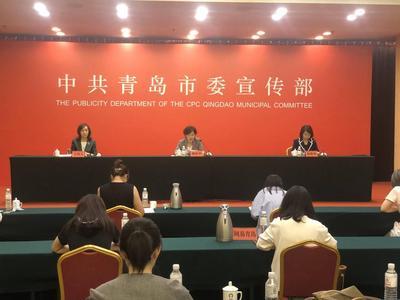 """青岛妇联:聚焦中心工作,着力打造富有妇联特色的""""家文化"""""""