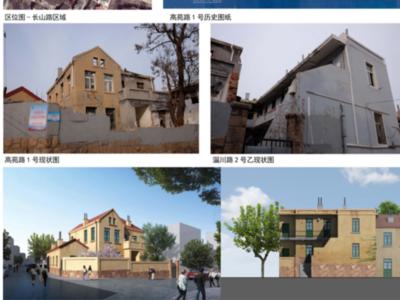 涉及23栋老建筑!市北区历史文化街区多片区修缮方案发布!