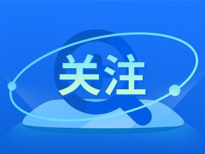 6月23日起,广州市部分区域疫情风险等级调整为低风险