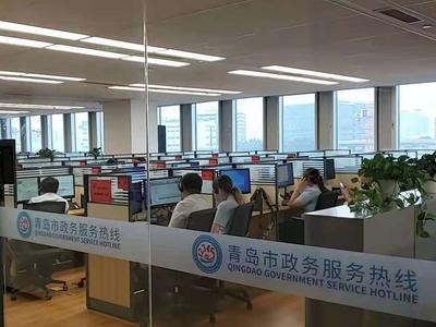 """赵豪志到市12345政务服务便民热线调研:架起政府和群众之间的""""连心桥"""""""