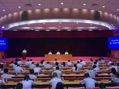 青岛第四批151名干部将赴上海专业实训,赵豪志作出有关批示