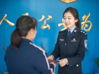 """解决群众""""急难愁盼"""",市公安局推出""""我为群众办实事""""19项措施"""