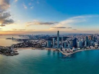 城市经济高质量发展论坛举行,青岛海天中心正式运营启幕