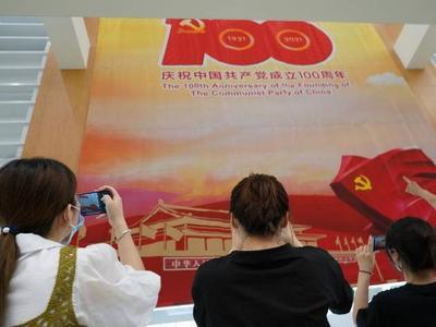 青岛市民中心悬挂71平方米大型幕布,庆祝中国共产党成立100周年