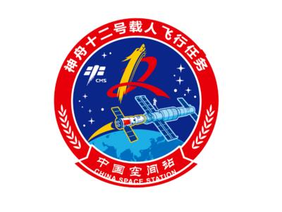 神舟十二号载人飞行任务标识正式发布