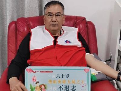 国家卫健委:2020年全国无偿献血人次突破1500万