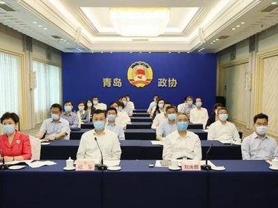 全国政协召开网络议政远程协商会,杨军在青岛分会场出席会议并发言