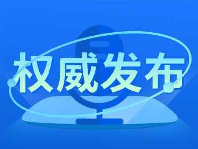 中国在世贸组织起诉澳大利亚相关反倾销和反补贴措施