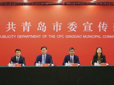 市发展改革委:从小渔村到国际大都市,谱写伟大中国梦的青岛新篇章