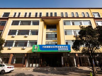 青岛又获批一个国家级服务业标准化试点!总数位列全国第一