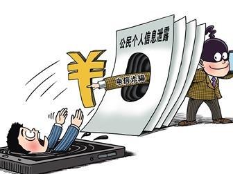 """财务人员提高警惕!""""老板""""拉QQ群要求转账,一公司出纳被骗22.5万"""
