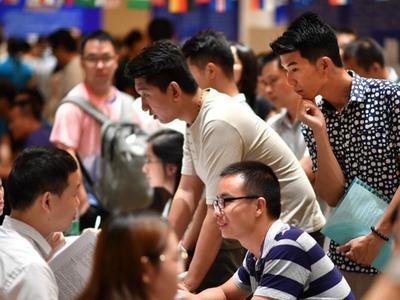 青岛市灵活就业服务平台正式上线,多家企业达成入驻平台意向