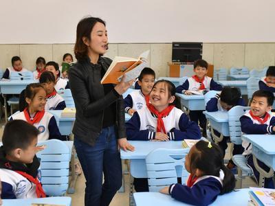 推进英语教学发展,青岛市小学实验学校教育集团举行英语教学研讨