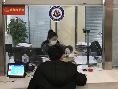 """便利企业群众异地办理!青岛市完成全省首笔不动产登记""""全省通办""""业务"""