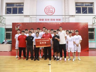 为青岛赢取更多的冠军与荣耀!国信海天篮球俱乐部表彰会举行