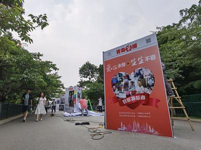 """""""爱心永恒 生生不息"""",中国器官捐献日大型城市公益巨报展6月11日启动"""