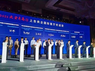 投资10亿元!中国石油将深度参与青岛能源集团热电板块混合所有制改革