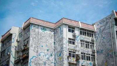几何形状配墙绘,台东的建筑这样看|青画㉖