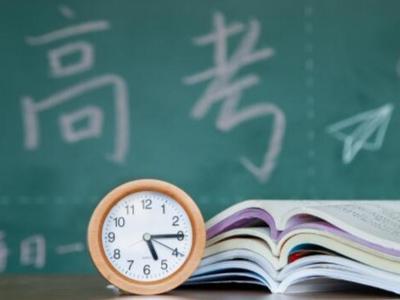 今年高考最后一轮投档完成,6日12点后可通过这些途径查询录取结果