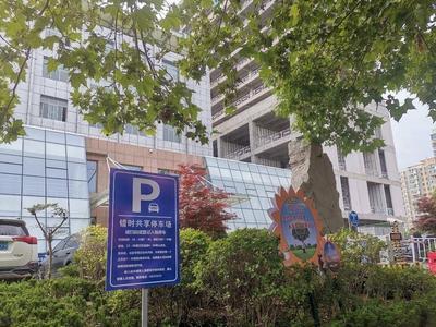 1.2万+5000!青岛今年新增1.7万个停车位,首批政府机关共享停车场对外开放